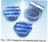 Пасты для удаления зубных отложений и полировки поверхностей зубов