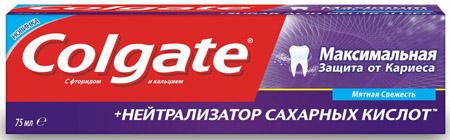 Рекомендуем: новая зубная паста Colgate – максимальная эффективность при минимальных затратах!