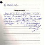 отзыв о стоматологии клиника доктора Осиповой