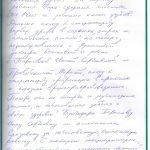 161023 отзыв о стоматологии Карпушина