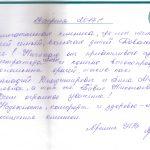 Стоматология отзывы 170414 Яремич