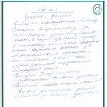 Отзыв о стоматологии 170526 Сулимова