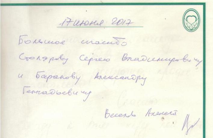 Отзывы о стоматологии 170617 Веселов