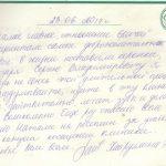Отзывы о стоматологии 170623 Хайруллина