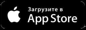 Загрузите в App Store