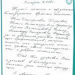 Отзыв о стоматологии 180304 Соколова