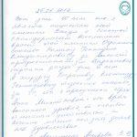 Отзыв о стоматологии 180625 Лазарева