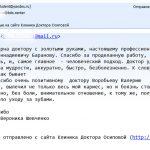 Отзыв о стоматологии 180714 Шевченко