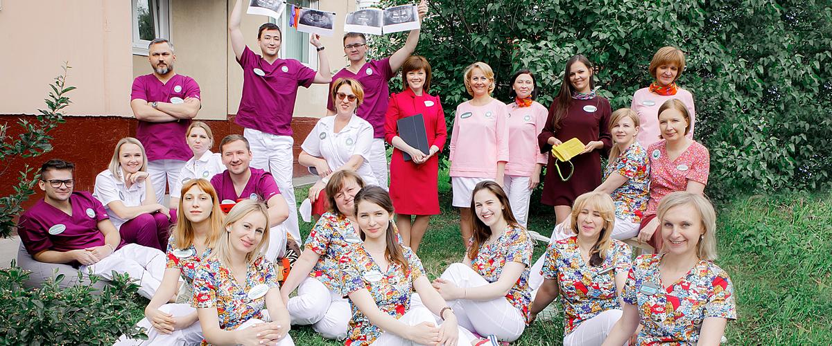 персонал стоматологической клиники доктора Осиповой