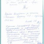Отзывы о стоматологии 180926 Вилкова, Иванова