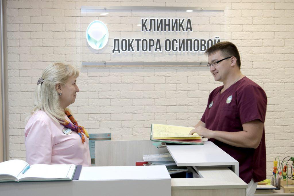 Фотографии стоматологической клиники доктора Осиповой в Коньково