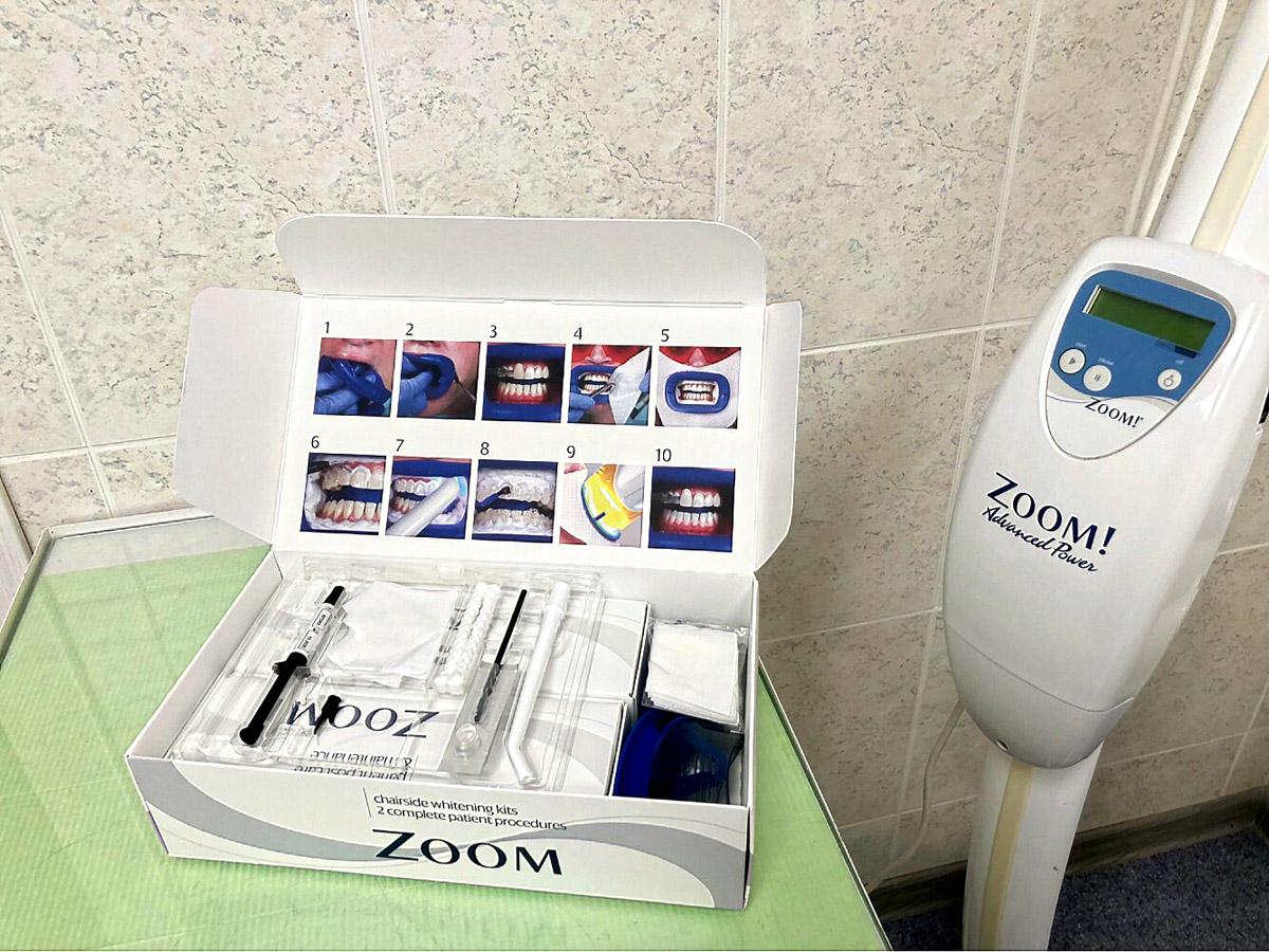 мы предлагаем премиальное отбеливание Zoom