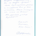 Отзыв о стоматологии 190228 Серебрякова