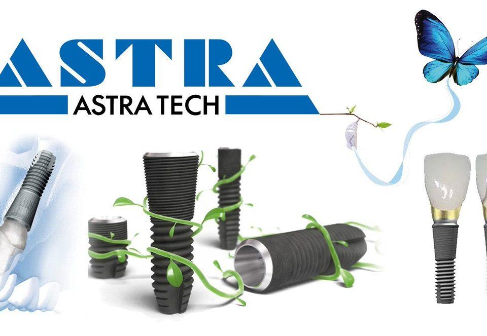 шведские имплантаты премиум-класса Астра Тек (Astra Tech)!