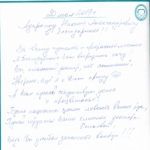 Отзыв о стоматологии 190520 Антипова
