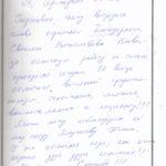 Отзыв о стоматологии 190816 Приходько