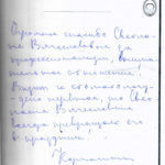Отзыв о стоматологии 190902 Корчагина