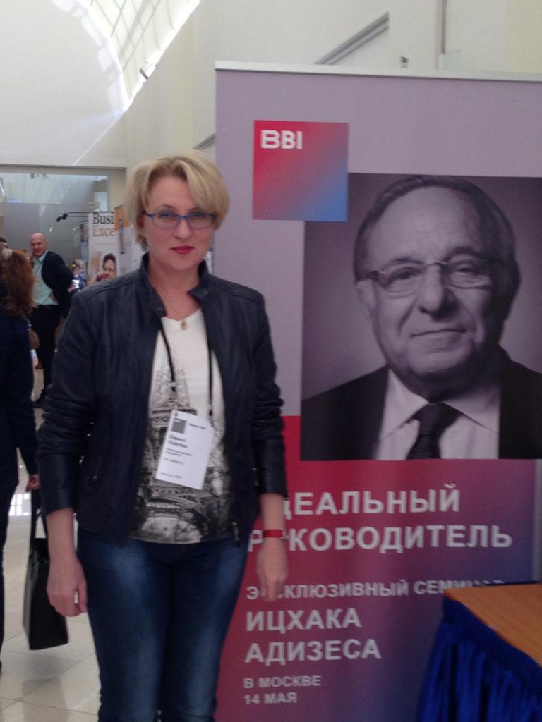История клиники доктора Осиповой в фотографиях - 2014 год