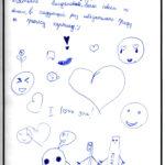 Отзыв о детской стоматологии 200203 Рита Щербакова