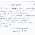 Отзыв о стоматологии 200211 Кантер