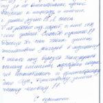 Отзыв о стоматологии 200312 Демьянова