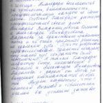 Отзыв о стоматологии 200312 Витман