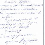 Отзывы о стоматологии 200314 Алушкины