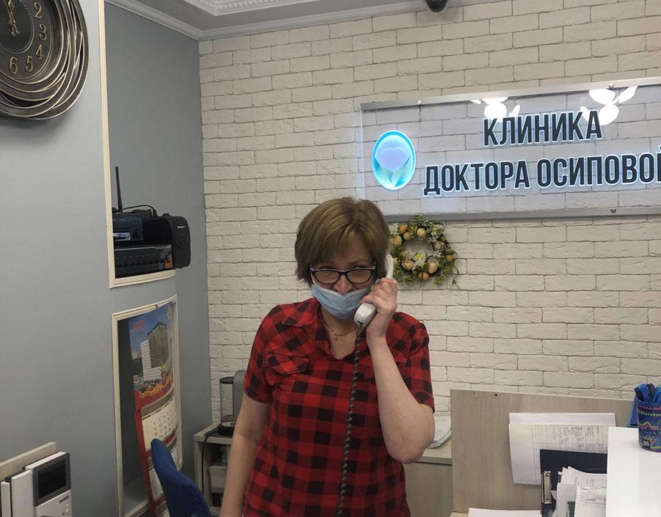 Лечение зубов во время эпидемии коронавируса