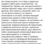 Отзыв о стоматологии 200519 Смехова