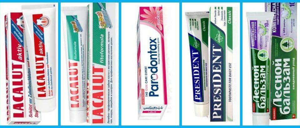 Основной действующий компонент противовоспалительных зубных паст - растительные экстракты