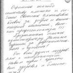 Отзыв о стоматологии 201224 Наумова