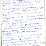 Отзыв о стоматологии 210129 Туликов