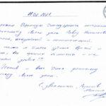 Отзыв о стоматологии 210211 Резанов