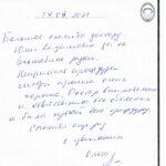 Отзыв о стоматологии 210504 Ольга
