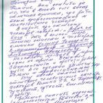 Отзыв о стоматологии 210525 Кублицкий