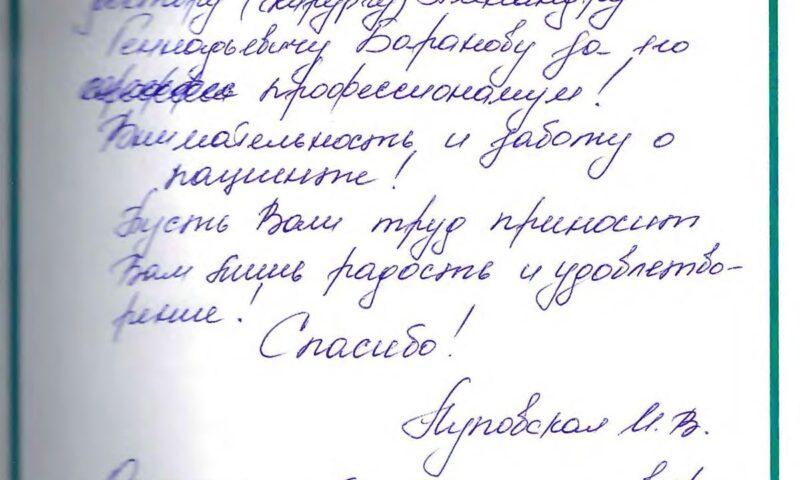 Отзыв о стоматологии 210610 Луповская
