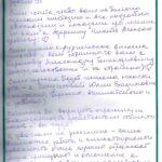 Отзыв о стоматологии 210709 Анастасия