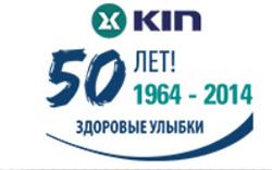 Испанская фармацевтическая компания LABORATORIOS KIN S. A., специализирующаяся на производстве продукции для полости рта