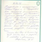 161216 отзыв о стоматологии Борисова