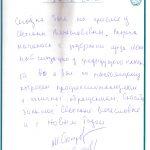 Стоматология отзывы 161217 Столяровы
