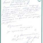 Отзывы о стоматологии 170724 Авдевич